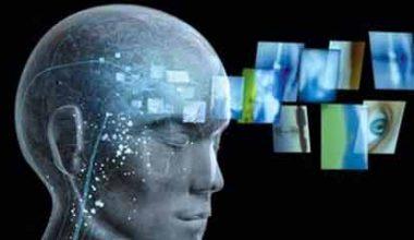 Psikoloji Bilginizi Test edin! Bakalım Geçe Bilecek misiniz?